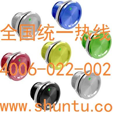 金属按钮开关PX-23W8双色LED带灯开关进口防水按键开关IP68金属色按钮