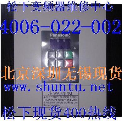 进口变频器BFV00074现货Panasonic松下变频器BFV变频器Panasonic变频器选型说明书