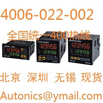 韩国AUTONICS计数器CT6s现货CT6奥托尼克斯Autonics代理
