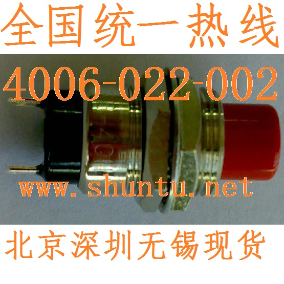 SB-4011微型按钮开关SB4011NOHC现货SB-4011N/O-D2L日开SB-4011N/O小型按钮开关