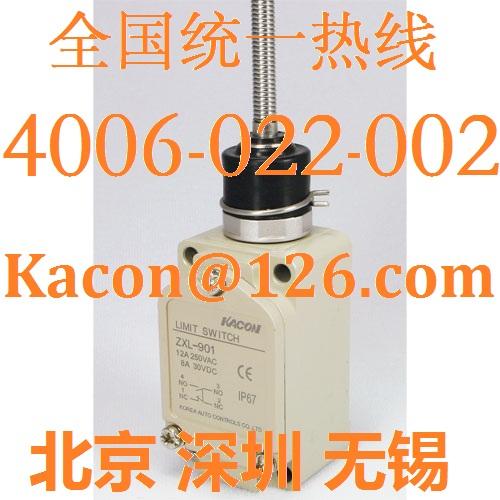 韩国Kacon行程开关ZXL-901限位开关凯昆现货IP67防水开关