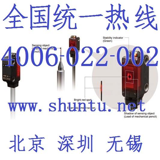 EX-L261松下神视激光传感器Panasonic限定距离反射型激光传感器SUNX微型激光传感器