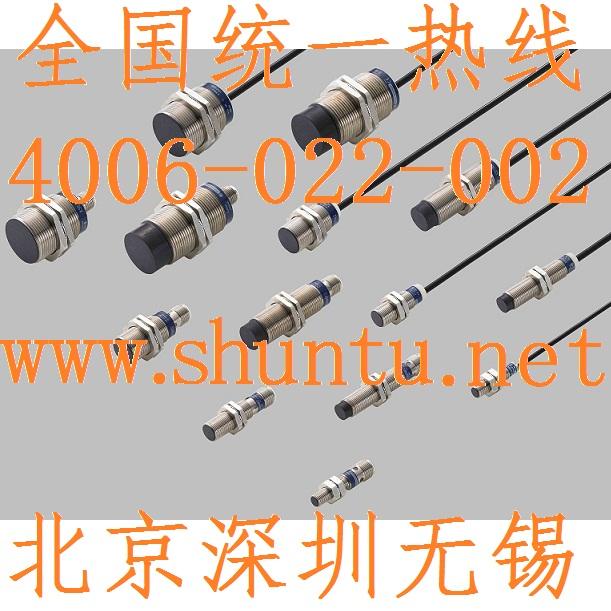 SUNX圆柱形接近传感器GX-M12B神视接近开关IP68防水接近开关GX-M12A