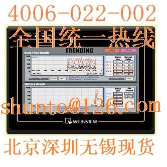 现货MT6070iH2台湾威纶触摸屏Weinview触摸屏weinview人机界面HMI威纶触摸屏MT6070i