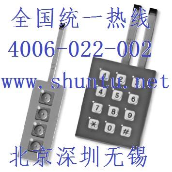 进口薄膜开关NKK键盘开关日本薄膜键盘开关FM-BN16AE带灯键盘开关NKK开关