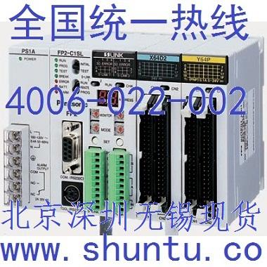现货Panasonic可编程控制器FP2-C1松下PLC官网松下电工NAIS代理商FP2样本说明书