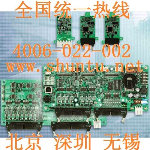 日本进口嵌入式PLC单板PLC板型PLC工控板PLC板状PLC组装到机器内的板型控制器ABXC32T