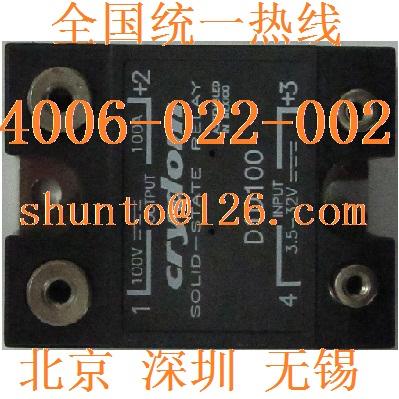 快达固态继电器D1D80进口固态继电器Crydom单相直流固态继电器pdf选型样本说明书