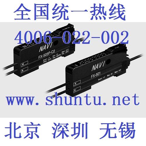 光纤传感器NAVI数字光纤传感器NAVI光纤放大器FX-501日本进口光纤传感器pdf说明书
