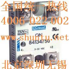 Crouzet固态继电器84134750高诺斯继电器型号GN 84134870进口固态继电器SSR直流固态继电器