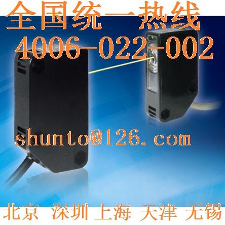 超远距离光电开关Panasonic代理商松下光电开关说明书NX-112B对射式光电传感器型号NX-111B超长距离光电传感器