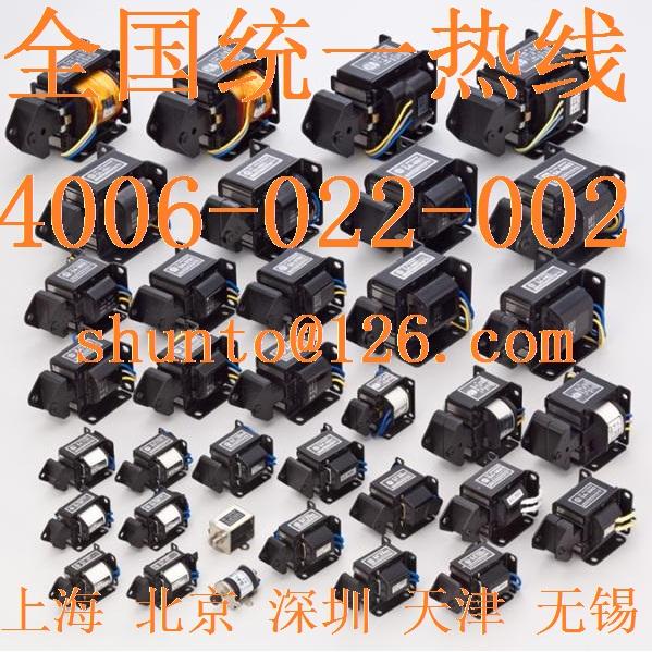 牵引电磁铁Kokusai电磁铁SAL-03日本国字电磁铁AC电磁铁AC SOLENOID选型说明书pdf样本资料