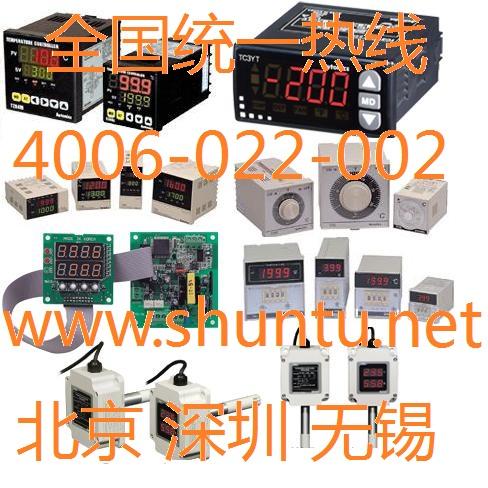 进口温度控制器2013版奥托尼克斯温控器选型样本pdf资料Autonics温控表进口温控表使用说明书