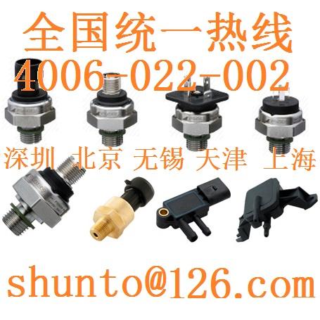 抗震动压力传感器P4055硅压电阻压力传感器KAVLICO传感器代理商凯维力科小型压力变送器