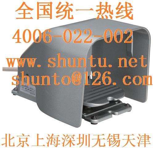 三档脚踏开关日本Kokusai脚踏开关型号SFG-2TPSG5进口安全脚踏开关