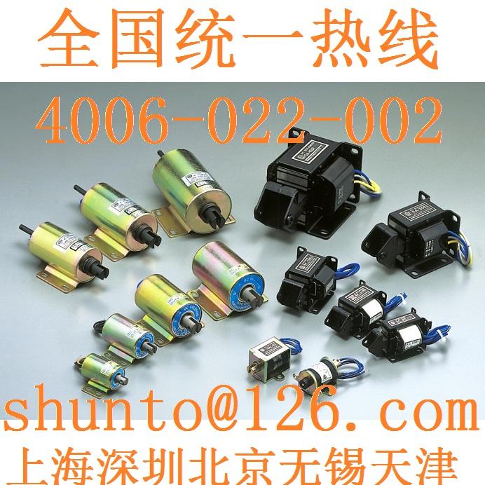 日本KOKUSAI DENYONG参加了3月18日至20日在上海举办的慕尼黑电子展Electronica China. 日本国际电业株式会社展出了Kokusai脚踏开关,KOKUSAI电磁铁(国字牌电磁铁)。日本KOKUSAI代理商,上海途壹电子科技有限企业和进口电磁铁生产厂方一起,协助参加了展出。并负责展览会后的中国客户跟踪服务。