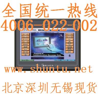 MT8100iV2触摸屏人机界面HMI威纶通触摸屏维修WEINVIEW触摸屏Weintek Labs