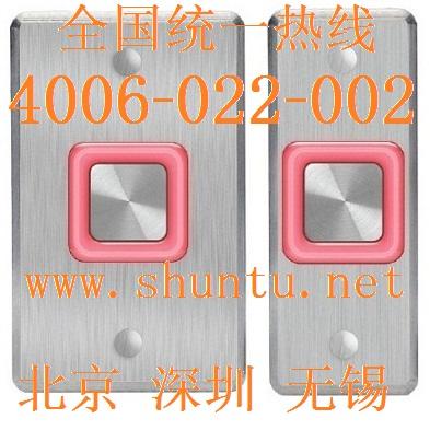 PX-23进口压电开关EX-16防破坏开关IP68带灯防水按钮开关piezoelectric switch防拆开关