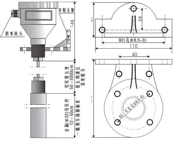 防腐型投入式液位計