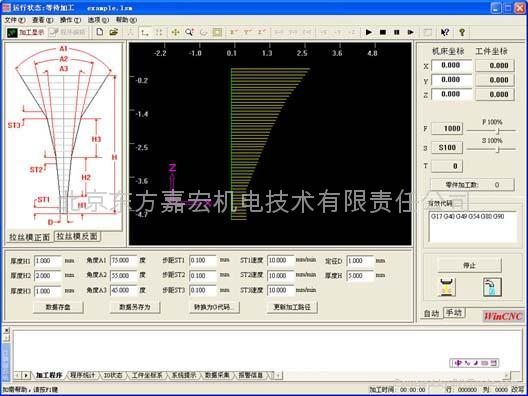 WinCNC激光拉丝模切割系统