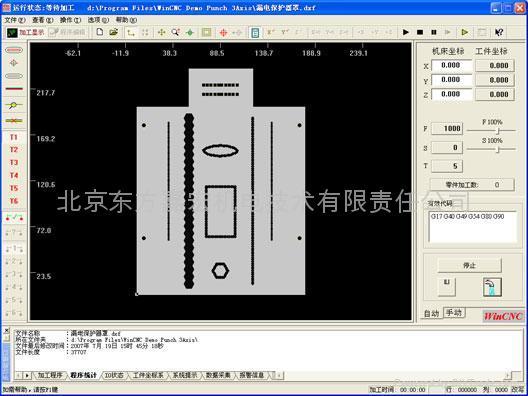 WinCNC冲床系统2