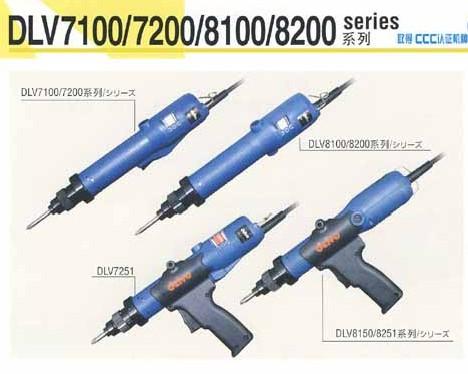 日本电精 达威 日东(DELVO)电动工具 DLV8130JKC 电批