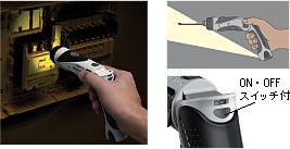 EZ7410LA1S-B|松下电动工具|PANASONIC