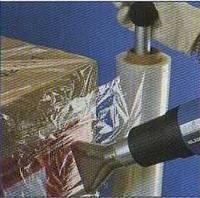 HL-1910E|德国司登利STEINEL热风枪HL1910