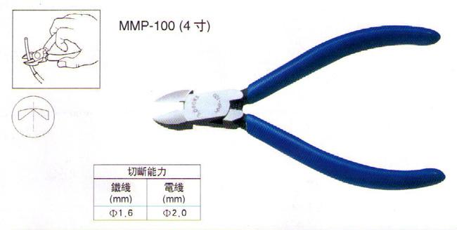 MMP-100微型电子钳|日本三山牌3.PEAKS