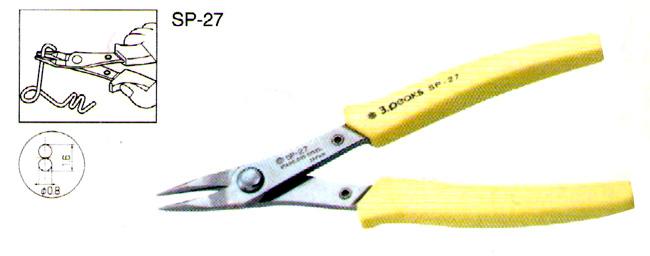SP-27剪钳|日本三山牌3.PEAKS电子剪