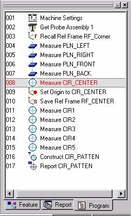 三坐标丈量仪软件
