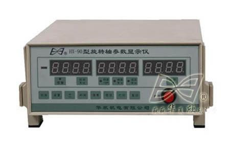 HX-90A型扭矩显示仪