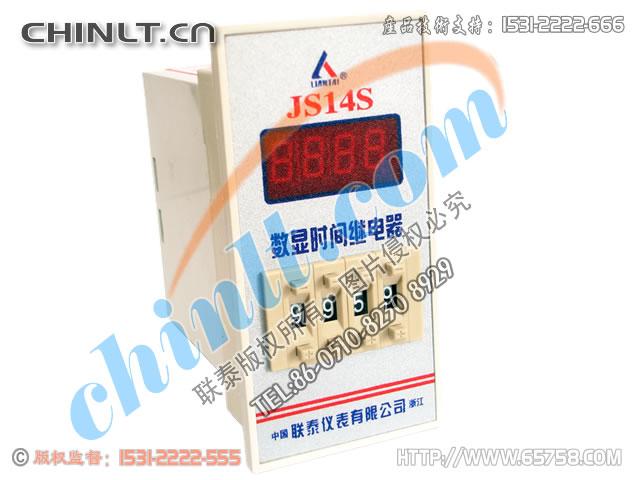 JS14S(四位式)數顯時間繼電器