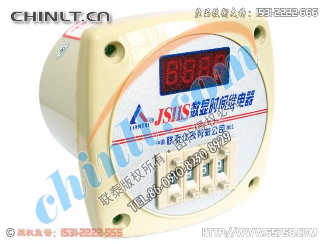 JS11S(四位式)數顯時間繼電器