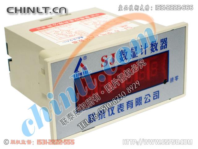 SJ-6 數顯計數器