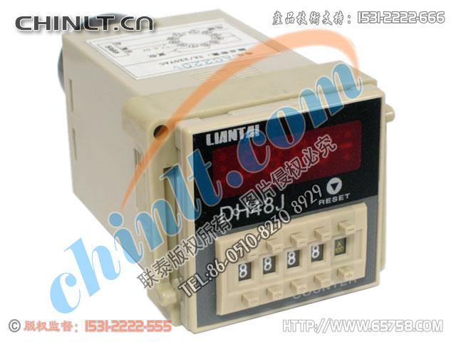 DH48J 數顯計數器