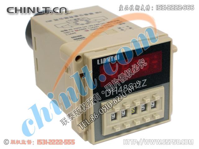 DH48S-2Z 數顯式時間繼電器