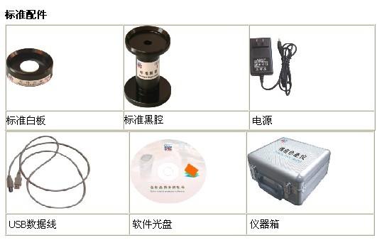 寧波精密色差儀HP-200
