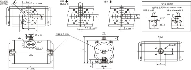GT型气动实行器