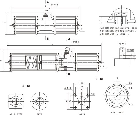 AW系列双作用气动实行器