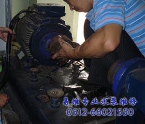 進口電機維修