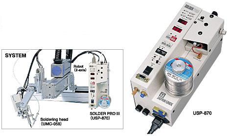 日本优琳 UNIX USP-870 多条件焊锡控制器