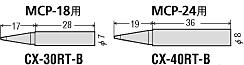 日本GOOT(太洋)固特MCP-18带车载电源插头的低电压电烙铁