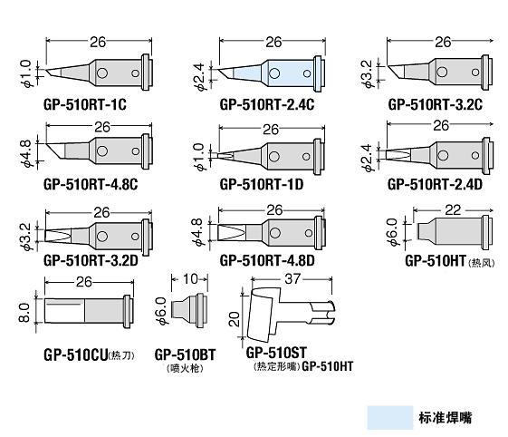 代理日本GOOT气体烙铁固特牌 固特GP-510气体烙铁
