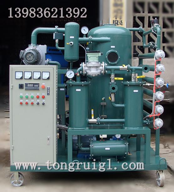 高壓變壓器油濾油機