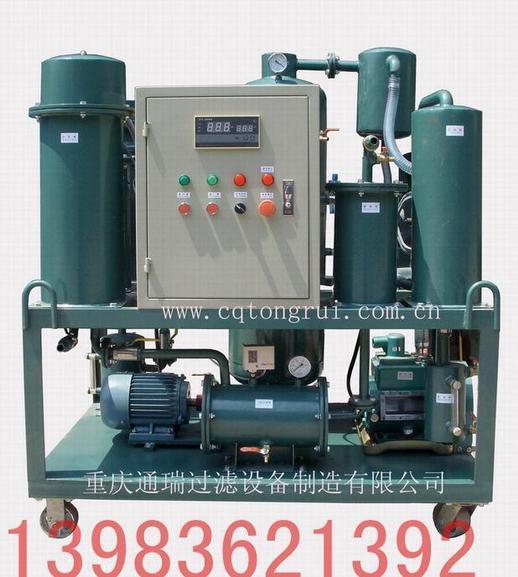 小型液压油过滤机