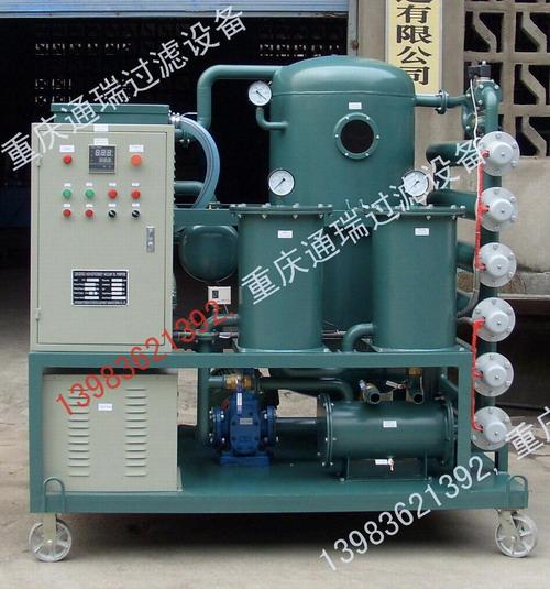 變壓器油真空濾油機