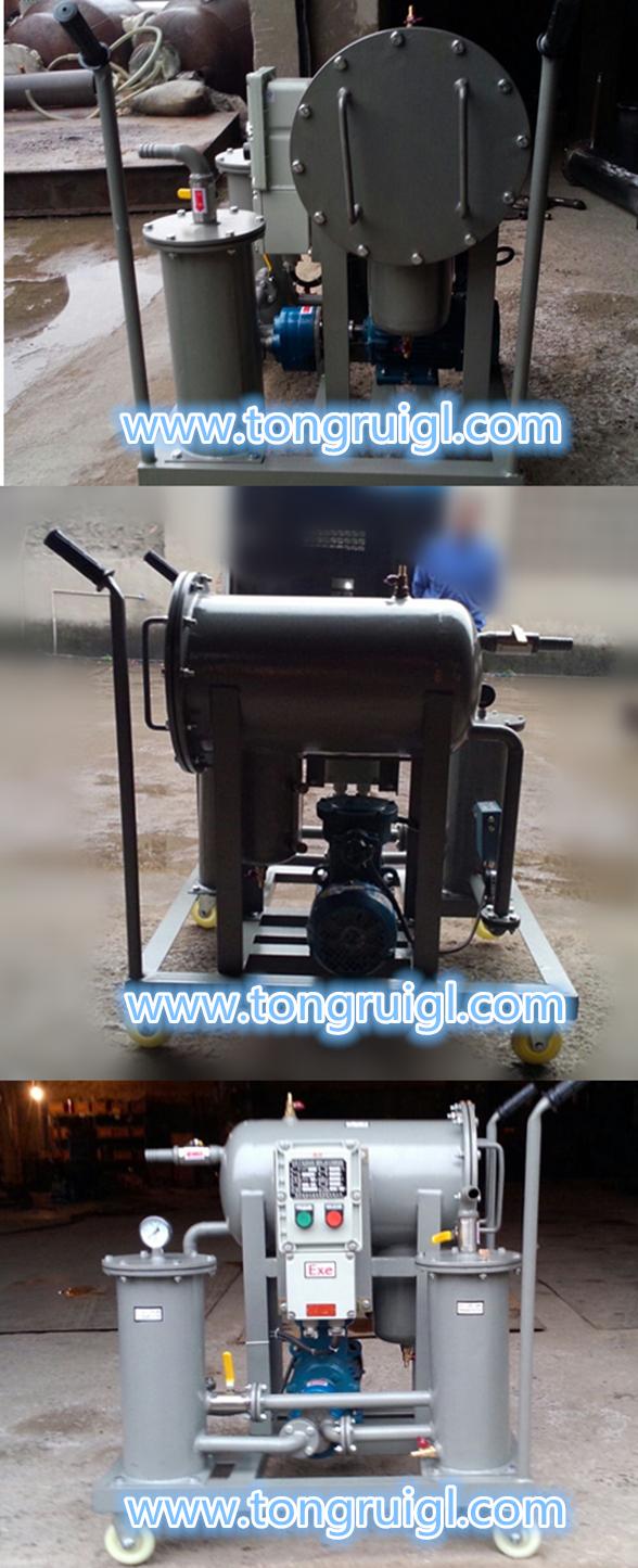 輕質油脫水濾油機