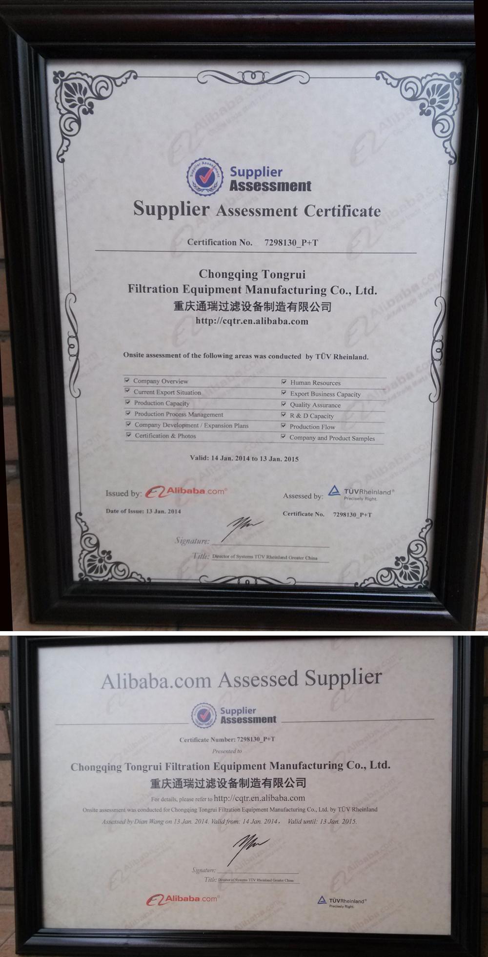 重慶通瑞濾油機公司,透平油專用濾油機廠家