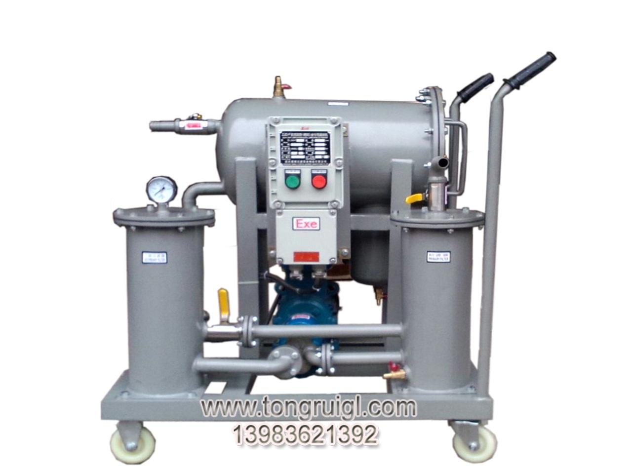 煤油過濾脫水濾油機